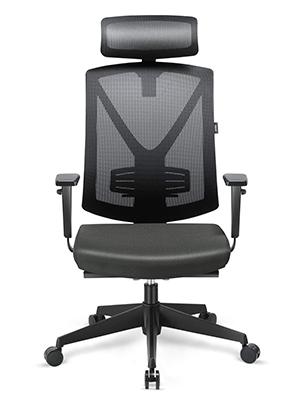Quadruple Protection Chaise De Ergonomique Et Intey Réduire Bureau Confortable Pour La CervicaleEpauleLombaireCoccyxRespirant Siège CrsQxthBd