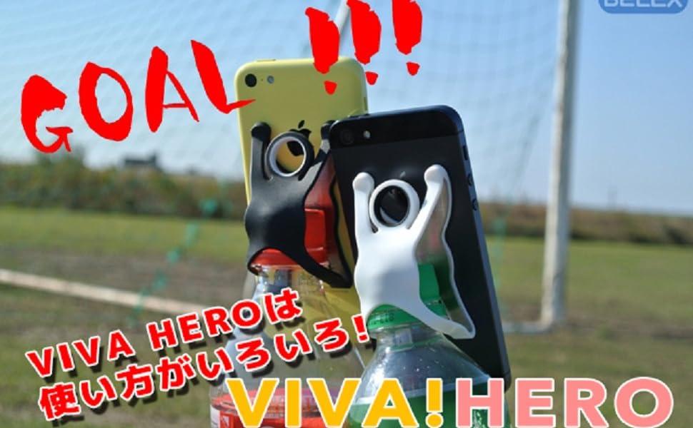 VIVA! HERO