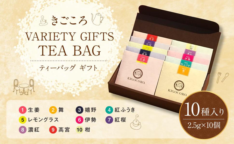 日本の紅茶 国産紅茶 和紅茶 日本産 紅茶 japanese black tea 無添加 無香料 おいしい 飲みやすい ティーバッグ 茶葉