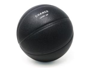 Chance Level Up Microfiber Basketball