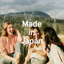 tsubaki-japan