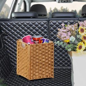 car waste basket