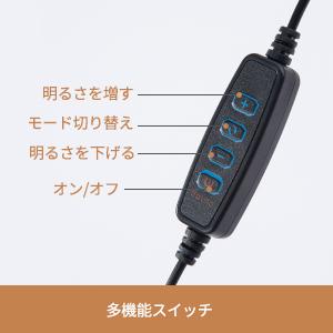 Bluetooth リモコン
