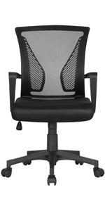 Chaise de bureau grande taille