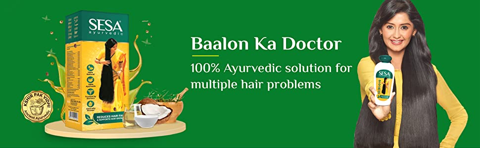 Sesa oil, Sesa Ayurvedic oil, Ayurvedic oil for hair fall, Oil for hair fall, Hair growth oil
