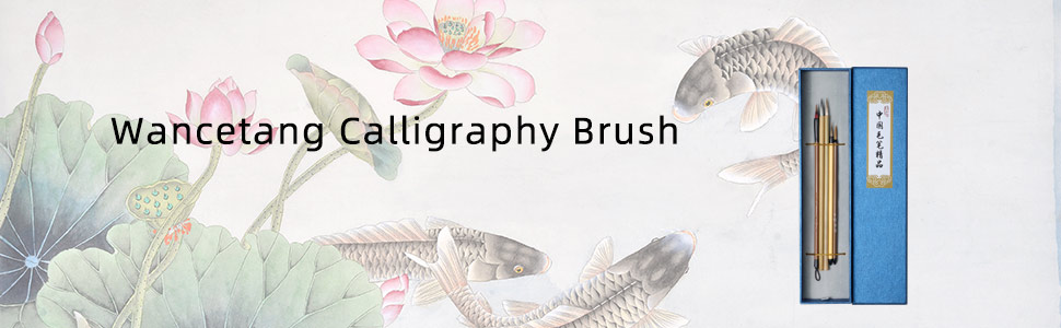 Chinese calligraphy brush