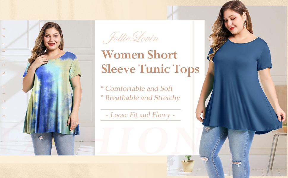 0005 Swing plus size tunic tops for women
