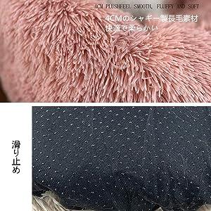 ペットベッド ペット用マット ソファ ベッド ぐっすり眠る ふんわり ふわふわ もこもこ 暖かい マット クッション ラウンド型 丸型 寝台 滑り止め 防寒 寒さ対策 秋 冬 洗える