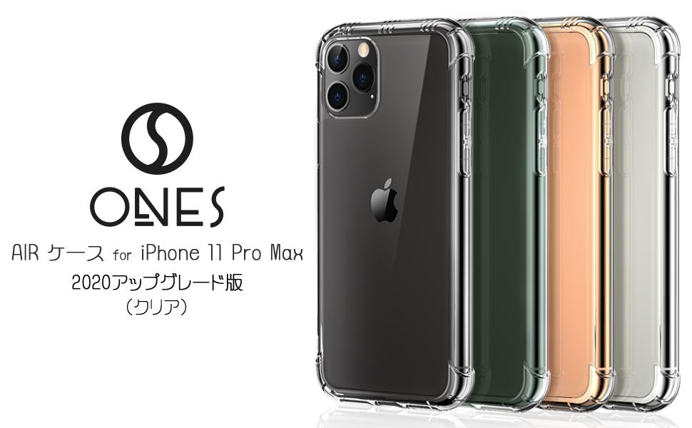 iPhone 11 Pro Max ケース クリスタル · クリア iPhone 11 Pro Max ケース