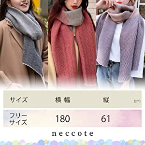 Scarf, Shawl, Large, Ribbed, Gradient, Nuance Color, Stylish, Stole Scarf, Pattern, Cold Protection, Windproof, Large Size, Large Size, Poncho, Simple, Autumn, Winter, Autumn