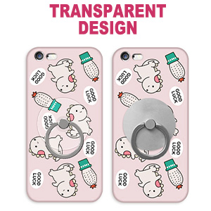 Transparent Phone Ring
