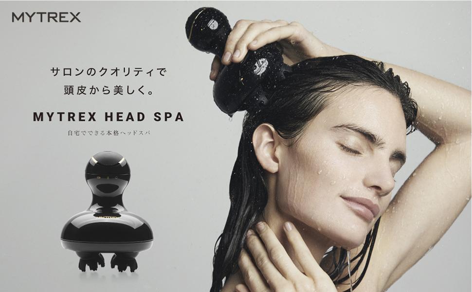 MYTREX HEAD SPA ヘッドスパ 頭皮 洗浄 電動ブラシ 美容 ヘアケア