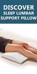 Sleep Lumbar Support