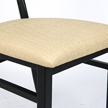 Upholstered Seat