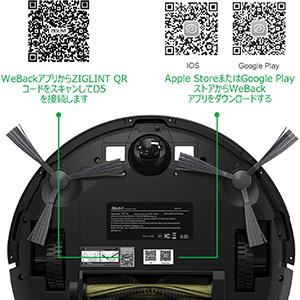 D5ロボット掃除機