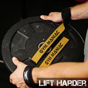 Lift Harder
