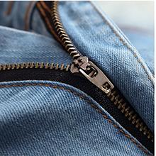 Men's Straight Jeans