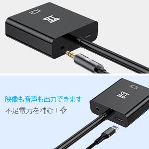 給電用 Micro USB ケーブルと3.5mmオーディオケーブル付属