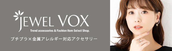 jewelVOXの店舗ロゴ