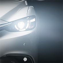 Car fog light
