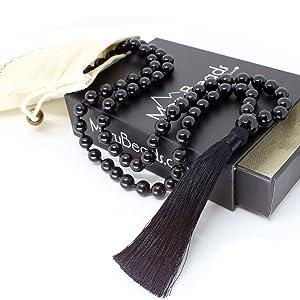 Obsidian Mala Necklace
