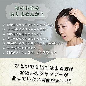 髪の悩みにアプローチ