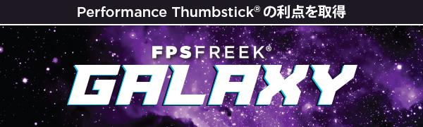 galaxy fps freek kontrolfreek