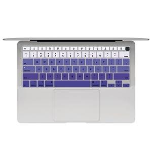 Rainbow Purple keyboard skin EU version