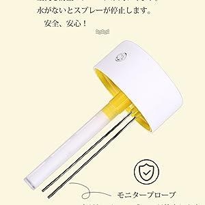 加湿器 卓上 アロマ 2019最新版 超音波式 USB卓上加湿器 ランキング 車載加湿器