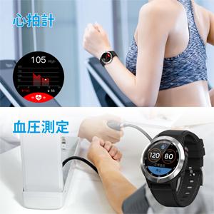 スマートウォッチ血圧