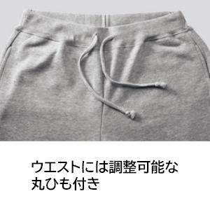 スウェットパンツ sweat pants 長ズボン 綿 コットン ポケット ひも