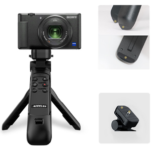 Wireless Shooting Grip and Tripod
