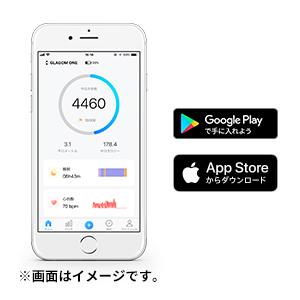 専用アプリ画面