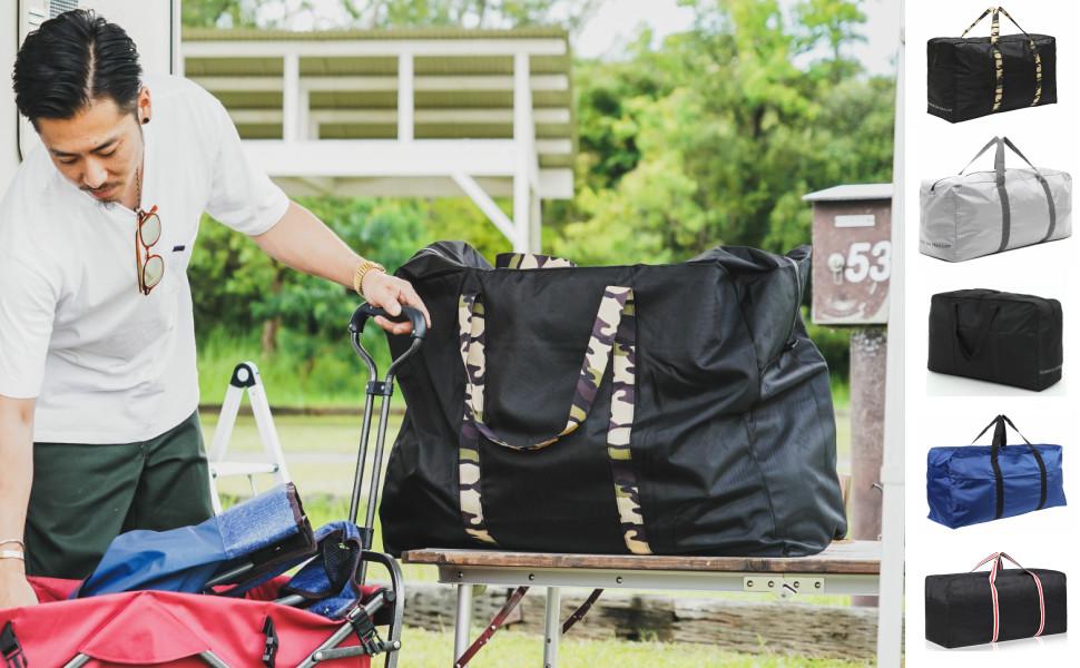 ソフトコンテナ,特大バッグ,防水バッグ,大きいバッグ,ランドリーバッグ,キャンプギアトート,収納袋,入院,引越し,輸送,梱包,大型,大容量,ボストンバッグ