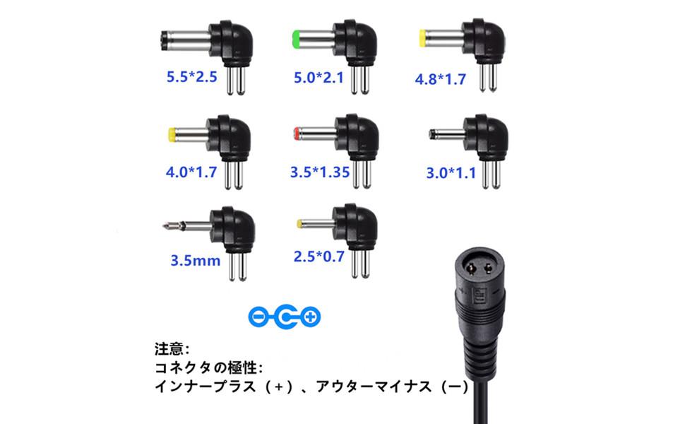 チャージャー 3V-12V 電圧調整 変換プラグ ユニバーサル AC充電器 ACアダプター DCアダプター メデラ パンプ スピーカー LEDライト ルーター ケーブルセット