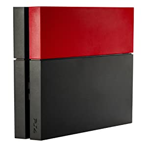 PS4 Hard Drive Cover