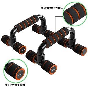 プッシュアップバー 腕立て伏せ 筋肉トレーニング 組立式 軽量