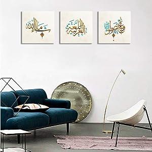quran decor,arabic paintings for wall,islamic art canvas,allah decoration,arabic oil,allah poster,