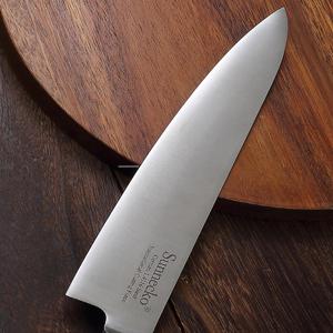 chef knife sharp
