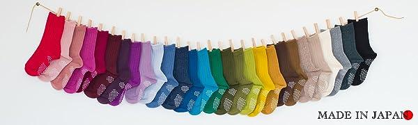 ベビー・キッズ靴下・無地・シンプル・ナチュラル・リブソックス・日本製