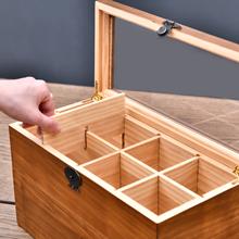 MULTI-PURPOSE STORAGE BOX