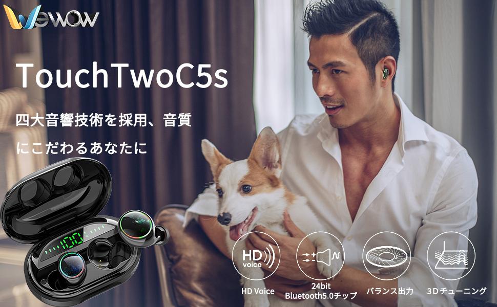 【2020年最新】ワイヤレス イヤホン スポーツタイプ ipx7防水 超小型 bluetoothイヤホン 完全ワイヤレスイヤホン Android&iphone 対応