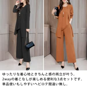 A set item that you can enjoy wearing in 2 ways.
