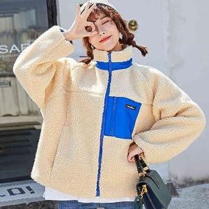 Oversized Boa Jacket