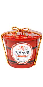 天狗味噌 赤樽 2.5kg