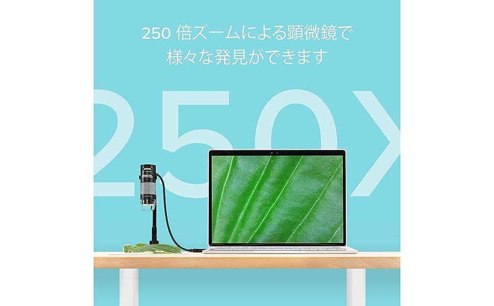 Plugable USB2-MICRO-250X