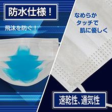 マスク 不織布 30枚 PM2.5  サージカル カット プリーツ