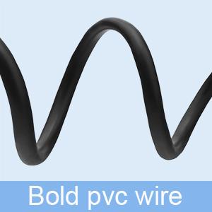 SeCro PVC Cable