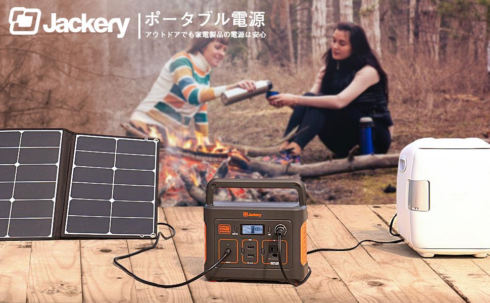 Jackery ポータブル電源 240