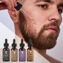 4 pack beard oil set
